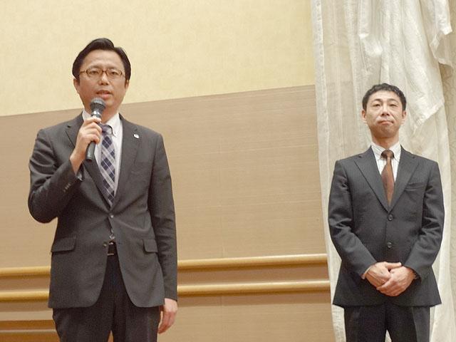 43・44期代表幹事
